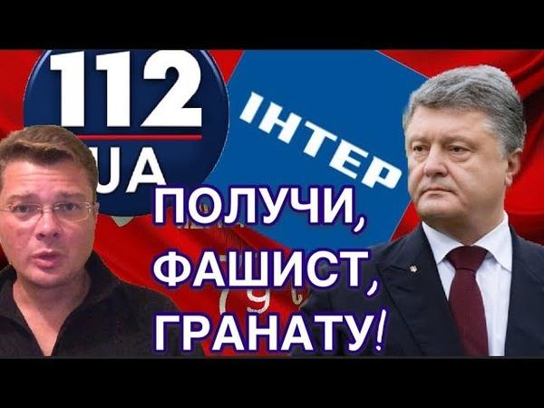 Украинские журналисты неожиданно отом стили Порошенко за на езды и давление