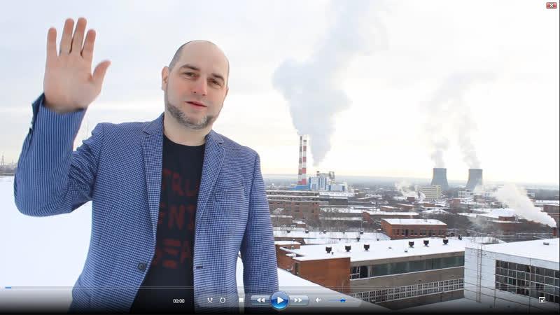 Павел Спичаков Промславль итоги 2018 года