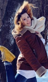 Алина Тяло