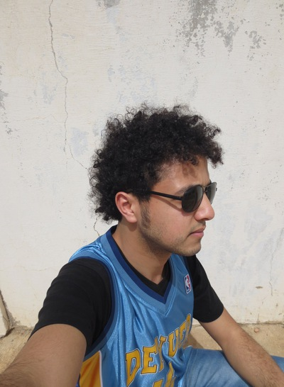 Амазиг Катеб
