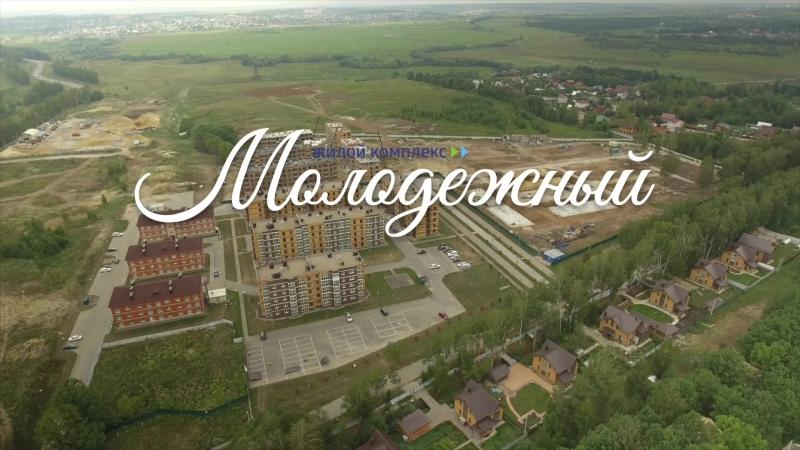Видеобзор жилого района Молодежный июль 2018 года.