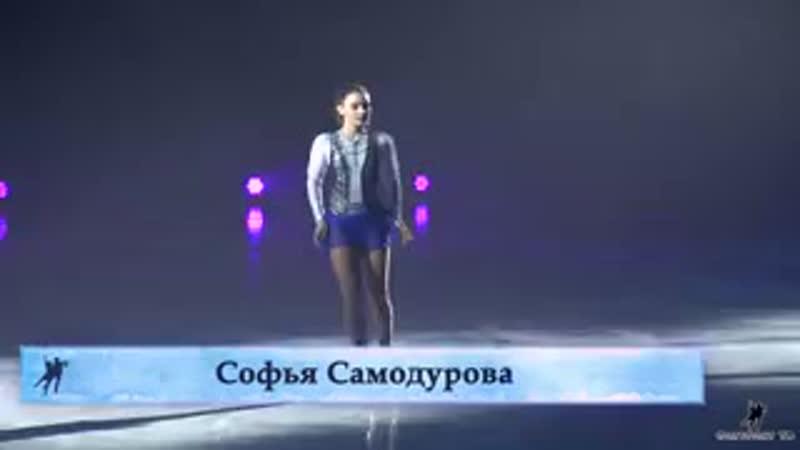 Софья Самодурова Хава Нагила