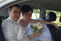 Скворцова Ольга, 30 июля 1990, Ярославль, id182880810
