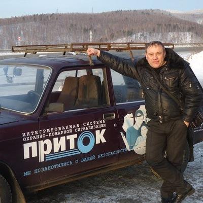 Сергей Ветров, 23 декабря 1970, Иркутск, id108537228