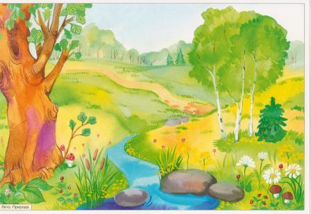 Детские рисунки на тему лето картинки
