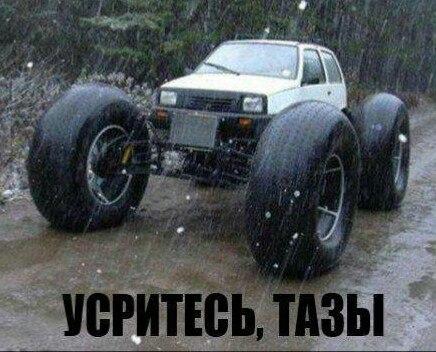 какие есть авто: