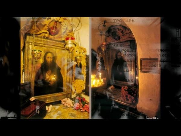 Житие Преподобного Феодосия Печерского !
