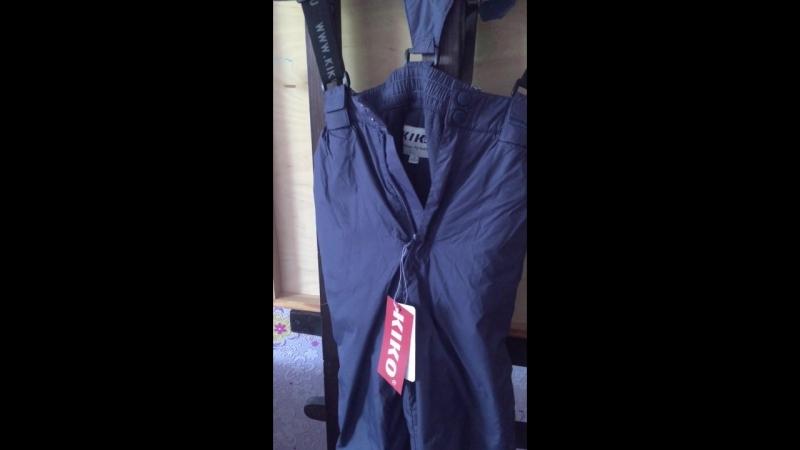 Демисезонные штаны «Кико» 152 и 158 ростовки
