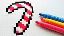 Handmade Pixel Art - How To Draw a Candy Cane - Merry Christmas pixelart
