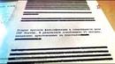 Секретная папка 19.12.2018 Михай Первый: приверженец Гитлера с орденом Победы