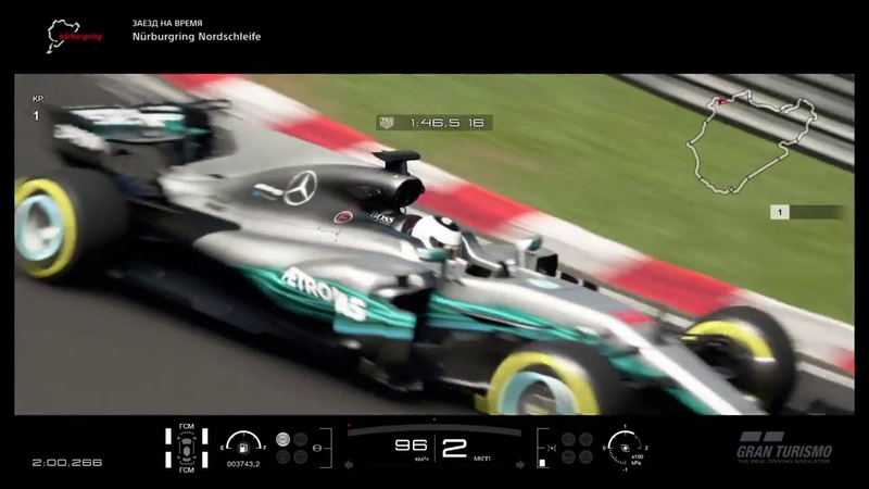 GT SPORT - Mercedes-AMG F1 W08 EQ Power 2017 - Nürburgring Nordschleife - Time Attack - 4.57.659