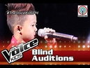 The Voice Kids Philippines 2016 Blind Auditions: If I Sing You A Love Song by Bien
