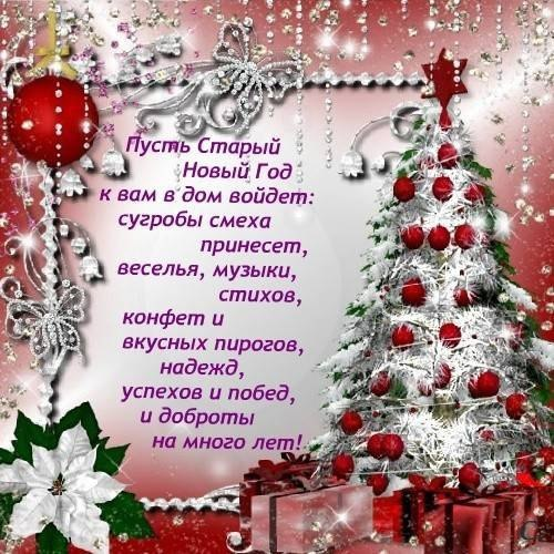 Фото №295005095 со страницы Екатерины Бердниковой