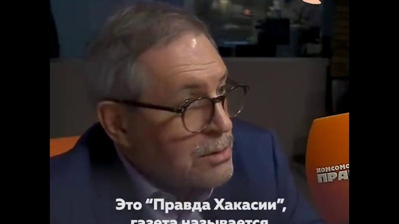 Михаил Леонтьев назвал главу Хакасии дебилом