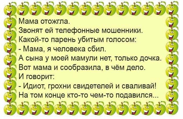Фото №456239459 со страницы Юлии Гуровой