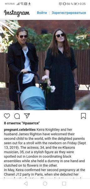 Кира Найтли родила второго ребенка