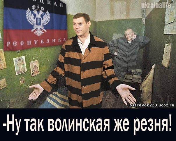 Сеть по производству и продаже нелегального алкоголя разоблачена в Днепропетровской области - Цензор.НЕТ 2723