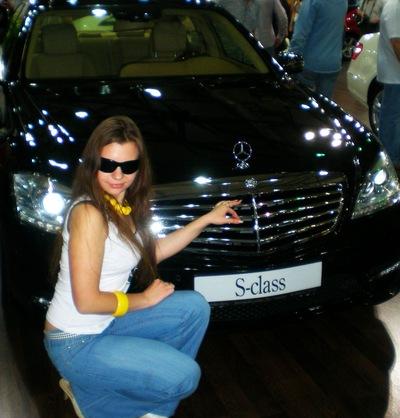 Ирина Давыскиба, 15 апреля , Киев, id8378401