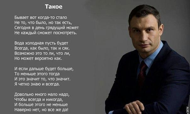Константин Тарасов |