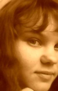 Анжелика Кузьмина, 21 января 1995, Пермь, id202535719