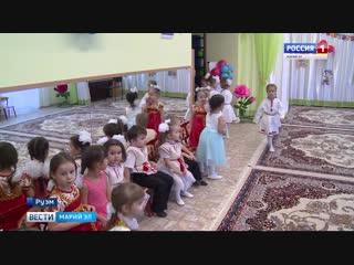 В поселке Руэм Республики Марий Эл открыли второй корпус детского сада «Родничок