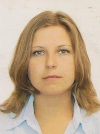 Елена Ольяная, 5 марта 1984, Нежин, id209831394