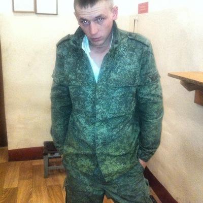 Александр Ветоха, 26 декабря 1992, Санкт-Петербург, id133914804