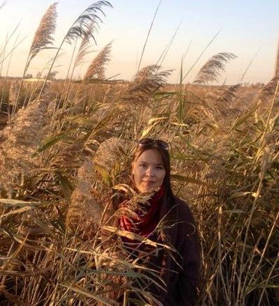 Ольга Ерохина, 25 сентября 1979, Уфа, id33143062