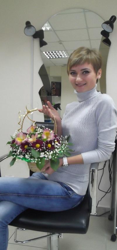 Ирина Пойченко, 13 декабря 1994, Черкассы, id125155035