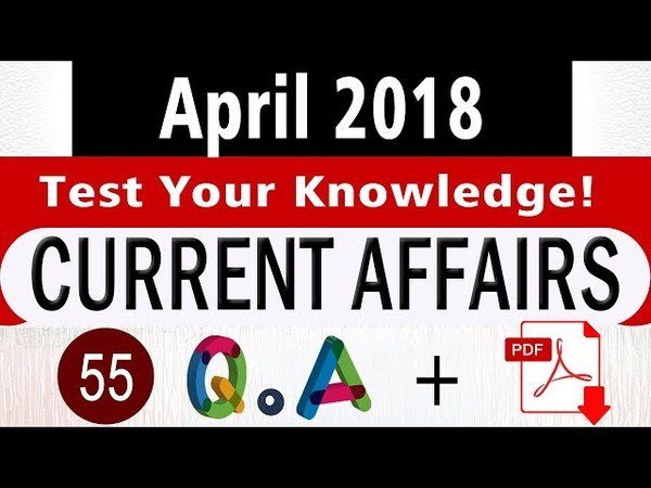 Important April 2018 Current Affairs Quiz Question with Answers - Test Your Knowledge!