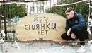 Кирилл Попов фото #2