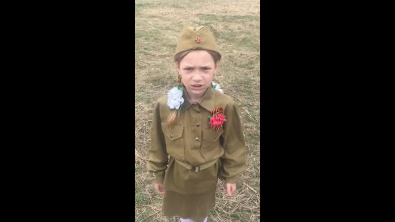 Иван Ващенко «Великая Война»