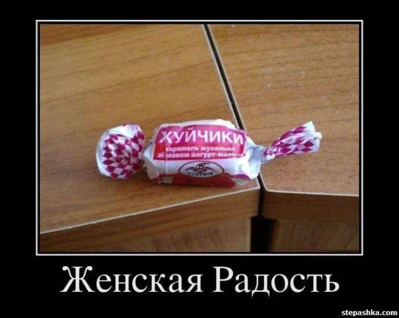 Сосёт как шоколадка 10 фотография