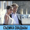 Видеосъемка свадьбы от JCL Media