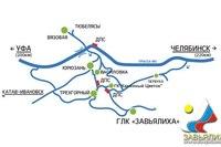 До аэропортов г.Челябинск и г.Уфа.  Затем на такси или автобусами до Завьялихи или Трехгорного если вы планируете...