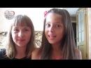 Мои Друзья Даня и Кристи, эфир 08.04.2013 (серия #1)