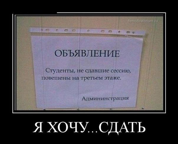 Фото №306043647 со страницы Сергея Прилько
