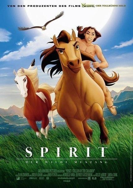Спирит: Душа прерий (2002)