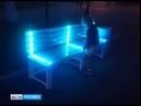 На Волжской набережной Рыбинска установили интерактивный арт объект