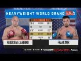 Bellator 198_ Фёдор Емельяненко vs. Фрэнк Мир