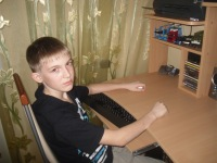 Даниил Сомойлов, 19 июля 1997, Москва, id180186144