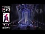 Acid Black Cherry  LIVE DVD 「Acid Black Cherry 5th Anniversary Live 「Erect」」ダイジェスト