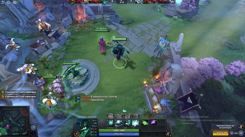 DOTA 2 WITH ETRUSSIAN ITS PARASHINS MEZH NAZ ROZN \ FID MY GAME STOP LOS