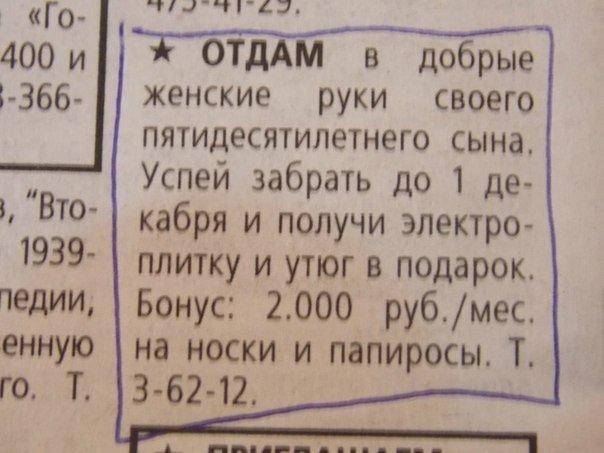 Дожили:)))
