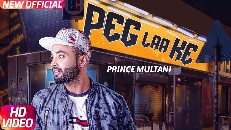 Peg Laa Ke (Full Video) | Prince Multani | Gold Boy | Jashan Nanarh | Latest Song 2018