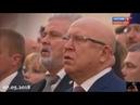 Конец РЕЗИДЕНТА его ФЛАГ не поднялся над Кремлём во время инаугурации 7 мая 2018 г