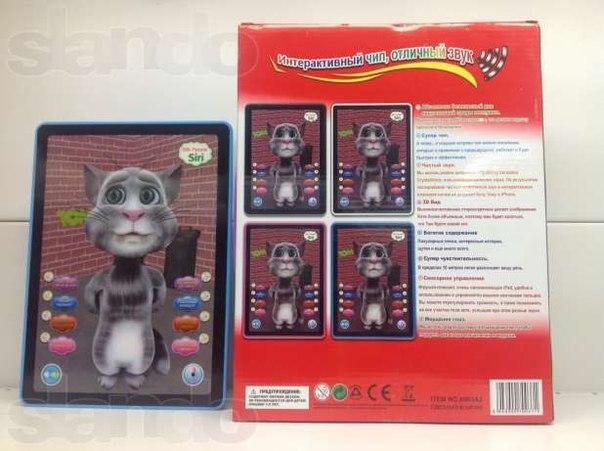 интерактивная игрушка hasbro furrealfrends