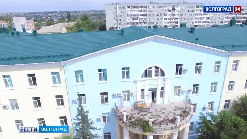 Волгоградская больница № 7 отмечает столетие