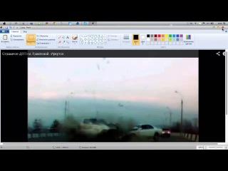 как сделать скриншот видео на фото