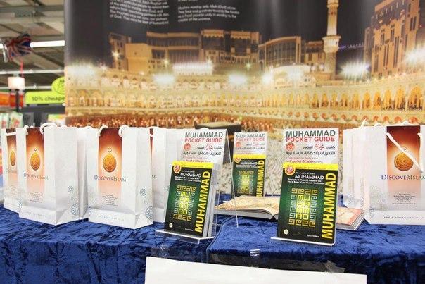Лучший ответ американскому фильму, порочащему честь Пророка Мухаммада (салаллаху алейхи ва салам) и религию Ислам